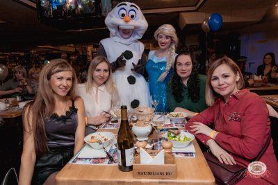 День именинника, 26 января 2019 - Ресторан «Максимилианс» Самара - 0032