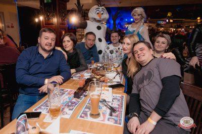 День именинника, 26 января 2019 - Ресторан «Максимилианс» Самара - 0033