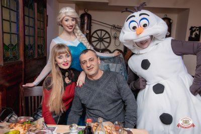 День именинника, 26 января 2019 - Ресторан «Максимилианс» Самара - 0036