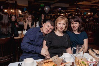 День именинника, 26 января 2019 - Ресторан «Максимилианс» Самара - 0038