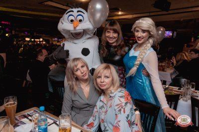День именинника, 26 января 2019 - Ресторан «Максимилианс» Самара - 0039