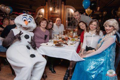 День именинника, 26 января 2019 - Ресторан «Максимилианс» Самара - 0040