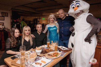 День именинника, 26 января 2019 - Ресторан «Максимилианс» Самара - 0042