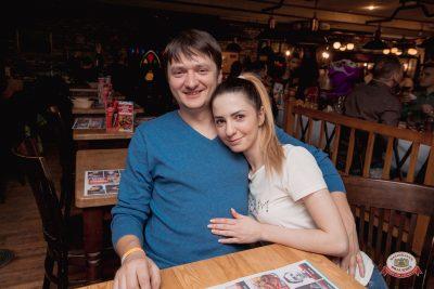 День именинника, 26 января 2019 - Ресторан «Максимилианс» Самара - 0051