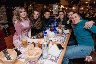 День именинника, 26 января 2019 - Ресторан «Максимилианс» Самара - 0052