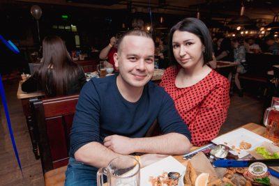 День именинника, 26 января 2019 - Ресторан «Максимилианс» Самара - 0054