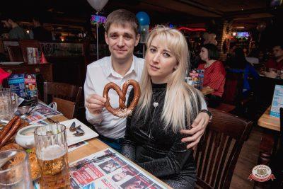 День именинника, 26 января 2019 - Ресторан «Максимилианс» Самара - 0056