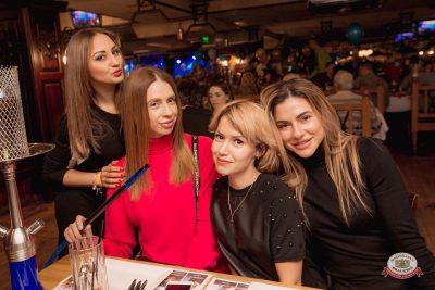 День именинника, 26 января 2019 - Ресторан «Максимилианс» Самара - 0063