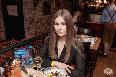 Владимир Кузьмин, 31 января 2019 - Ресторан «Максимилианс» Самара - 20