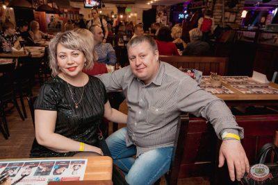 Владимир Кузьмин, 31 января 2019 - Ресторан «Максимилианс» Самара - 22