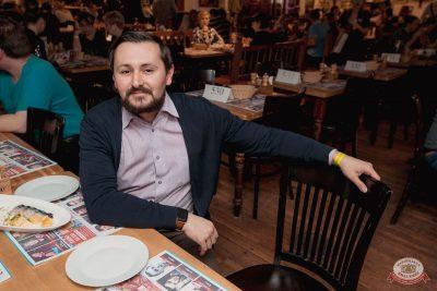 Владимир Кузьмин, 31 января 2019 - Ресторан «Максимилианс» Самара - 25