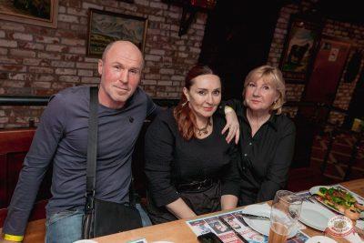 Владимир Кузьмин, 31 января 2019 - Ресторан «Максимилианс» Самара - 26