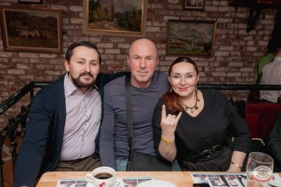 Владимир Кузьмин, 31 января 2019 - Ресторан «Максимилианс» Самара - 27