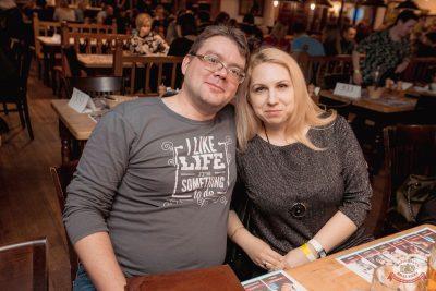 Владимир Кузьмин, 31 января 2019 - Ресторан «Максимилианс» Самара - 28