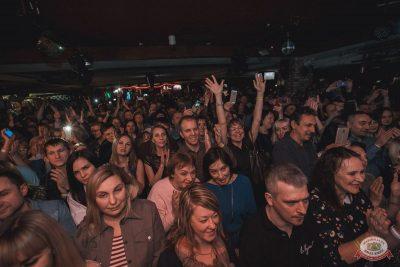 Владимир Кузьмин, 31 января 2019 - Ресторан «Максимилианс» Самара - 3