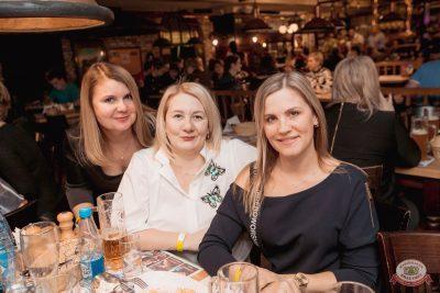 Владимир Кузьмин, 31 января 2019 - Ресторан «Максимилианс» Самара - 32