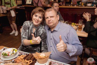 Владимир Кузьмин, 31 января 2019 - Ресторан «Максимилианс» Самара - 38