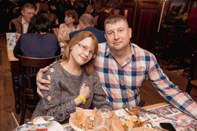Владимир Кузьмин, 31 января 2019 - Ресторан «Максимилианс» Самара - 39