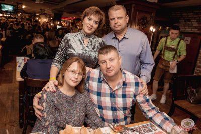 Владимир Кузьмин, 31 января 2019 - Ресторан «Максимилианс» Самара - 40