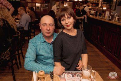 Владимир Кузьмин, 31 января 2019 - Ресторан «Максимилианс» Самара - 42