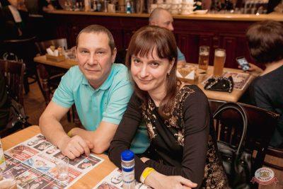 Владимир Кузьмин, 31 января 2019 - Ресторан «Максимилианс» Самара - 43
