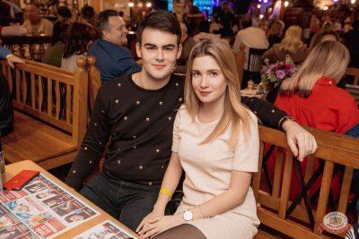 Владимир Кузьмин, 31 января 2019 - Ресторан «Максимилианс» Самара - 44
