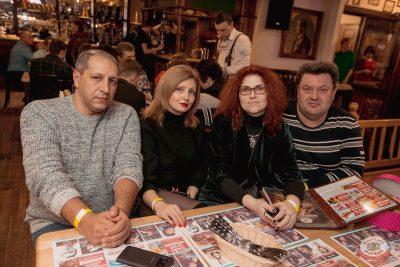 Владимир Кузьмин, 31 января 2019 - Ресторан «Максимилианс» Самара - 45