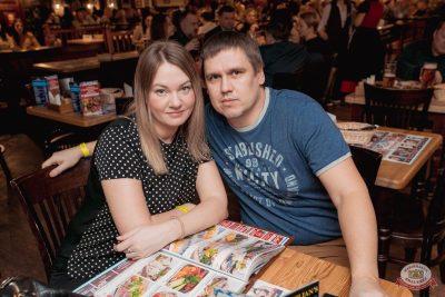 Владимир Кузьмин, 31 января 2019 - Ресторан «Максимилианс» Самара - 60