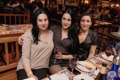 Владимир Кузьмин, 31 января 2019 - Ресторан «Максимилианс» Самара - 61