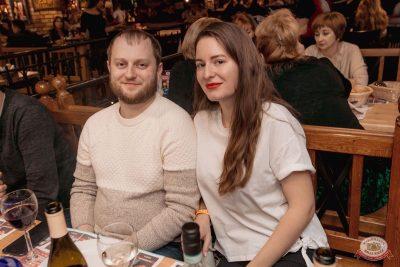 Владимир Кузьмин, 31 января 2019 - Ресторан «Максимилианс» Самара - 62