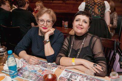 Владимир Кузьмин, 31 января 2019 - Ресторан «Максимилианс» Самара - 63