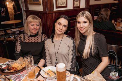 Владимир Кузьмин, 31 января 2019 - Ресторан «Максимилианс» Самара - 64