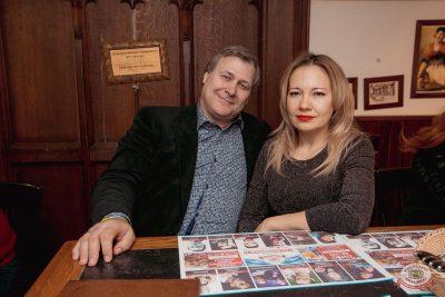 Владимир Кузьмин, 31 января 2019 - Ресторан «Максимилианс» Самара - 66