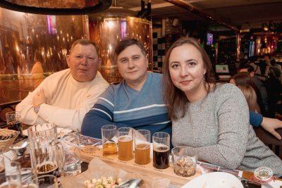 Владимир Кузьмин, 31 января 2019 - Ресторан «Максимилианс» Самара - 67