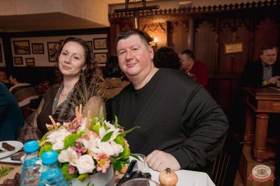 Владимир Кузьмин, 31 января 2019 - Ресторан «Максимилианс» Самара - 70