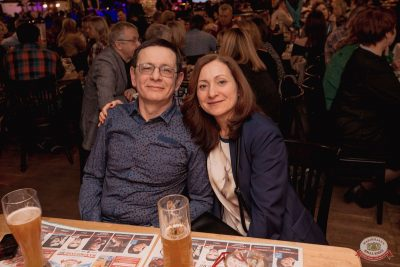 Владимир Кузьмин, 31 января 2019 - Ресторан «Максимилианс» Самара - 71