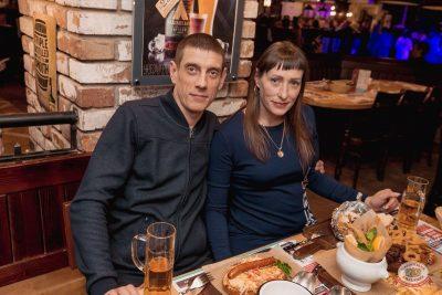 Владимир Кузьмин, 31 января 2019 - Ресторан «Максимилианс» Самара - 73