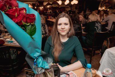 Владимир Кузьмин, 31 января 2019 - Ресторан «Максимилианс» Самара - 75