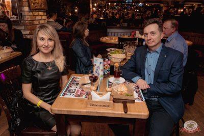 Владимир Кузьмин, 31 января 2019 - Ресторан «Максимилианс» Самара - 76