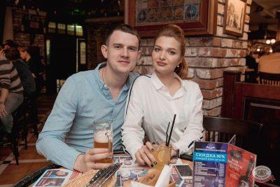 Владимир Кузьмин, 31 января 2019 - Ресторан «Максимилианс» Самара - 77