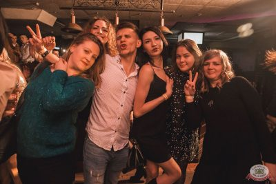 «Дыхание ночи»: Dj Cosmo&Skoro, 9 февраля 2019 - Ресторан «Максимилианс» Самара - 17