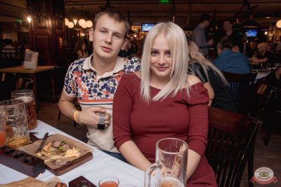 «Дыхание ночи»: Dj Cosmo&Skoro, 9 февраля 2019 - Ресторан «Максимилианс» Самара - 21