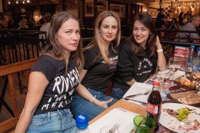 «Дыхание ночи»: Dj Cosmo&Skoro, 9 февраля 2019 - Ресторан «Максимилианс» Самара - 26
