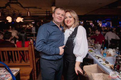 «Дыхание ночи»: Dj Cosmo&Skoro, 9 февраля 2019 - Ресторан «Максимилианс» Самара - 27
