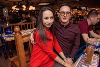 «Дыхание ночи»: Dj Cosmo&Skoro, 9 февраля 2019 - Ресторан «Максимилианс» Самара - 28