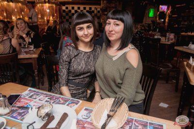 «Дыхание ночи»: Dj Cosmo&Skoro, 9 февраля 2019 - Ресторан «Максимилианс» Самара - 32