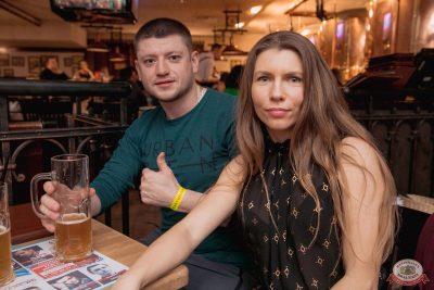 «Дыхание ночи»: Dj Cosmo&Skoro, 9 февраля 2019 - Ресторан «Максимилианс» Самара - 36