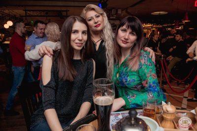 «Дыхание ночи»: Dj Cosmo&Skoro, 9 февраля 2019 - Ресторан «Максимилианс» Самара - 38