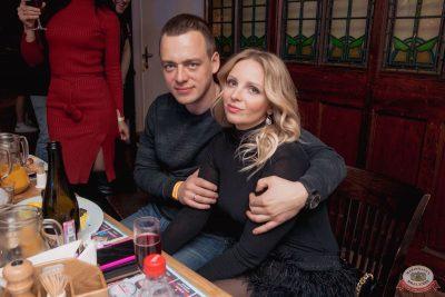 «Дыхание ночи»: Dj Cosmo&Skoro, 9 февраля 2019 - Ресторан «Максимилианс» Самара - 42