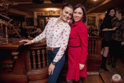 «Дыхание ночи»: Dj Cosmo&Skoro, 9 февраля 2019 - Ресторан «Максимилианс» Самара - 45